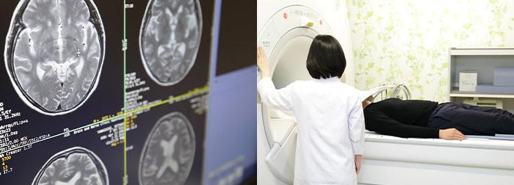 MRIでの検査